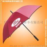 雨傘廠 廣告傘 廣州雨傘廠 雨傘廠家