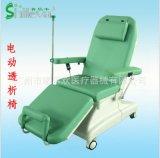 豪華電動採血椅 多功能豪華採血椅 醫療電動透析椅