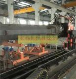 自动化钢构焊接生产线