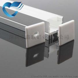 LED铝槽灯条外壳套件 办公吊线灯套件