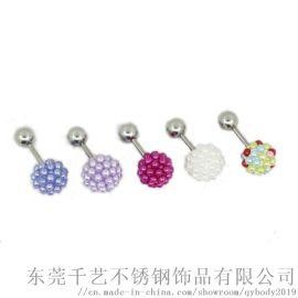 不锈钢饰品**珍珠耳环中国制造的女孩耳环