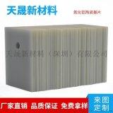 氮化铝陶瓷片AIN陶瓷散热垫片氮化铝陶瓷基板绝缘陶瓷
