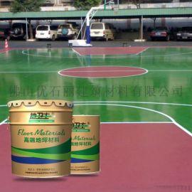 中山篮球场地坪漆 中山地卫士地坪公司