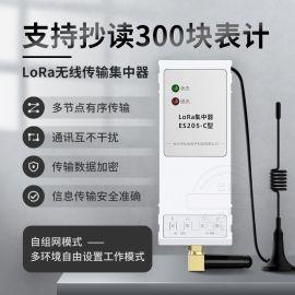 电表远程抄表集中器/LoRa集中器 485转GPRS无线数据传输采集器