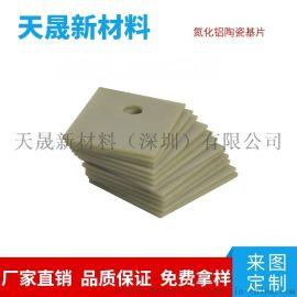 电路板PCB陶瓷片 氮化铝陶瓷 LED陶瓷基板