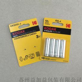 苏州纸卡定制 电池吸塑包装 电池包装加工