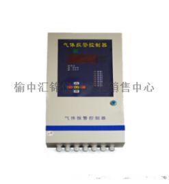 靖边固定式可燃气体检测仪13891857511