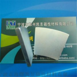 强磁电机扇形磁铁 钕铁硼瓦形 批量来图可定制,强力磁单片