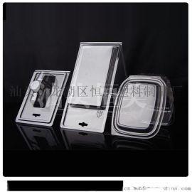 电子数码吸塑包装托  透明对折吸塑盒
