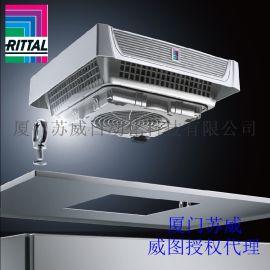 RITTAL SK3325107 威图机柜风扇