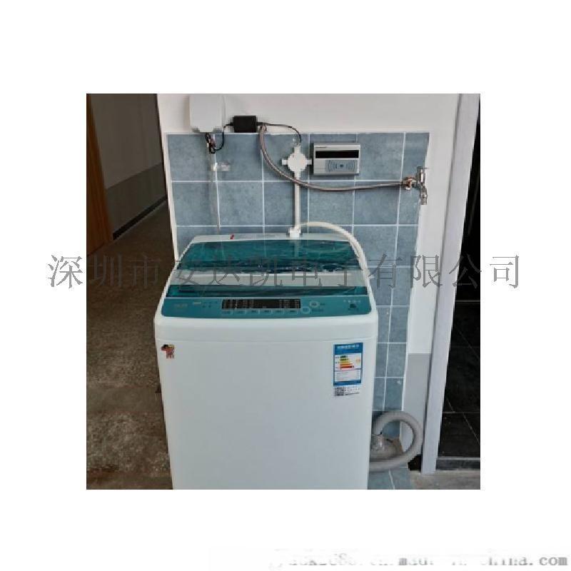 水控器方案 微信掃碼洗澡水控器