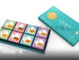 佛山印刷厂生产厂家电话 茶叶盒 盒子订货渠道