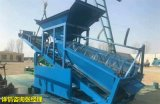 黑龍江小型篩分機生產廠家