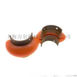 欧米茄常规轴套轮胎联轴器弹性胶Omega E04
