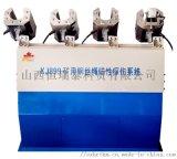 KJ899礦用鋼絲繩磁性探傷系統(提升機鋼絲繩)