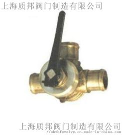 胶管接头填料旋塞阀 上海质邦CB302旋塞阀
