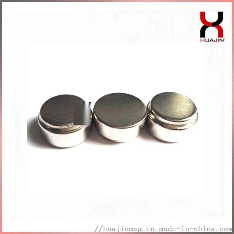 釹鐵硼異形磁鐵 強力凸形磁鐵 圓臺階釹鐵硼磁鐵