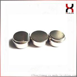 钕铁硼异形磁铁 强力凸形磁铁 圆台阶钕铁硼磁铁