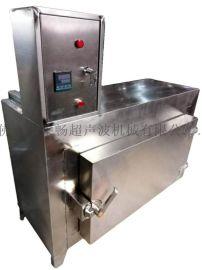 厂家直售500度熔喷布模具烤箱可定制生产 工业烤箱