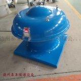 玻璃鋼低噪聲屋頂風機BDW87-3