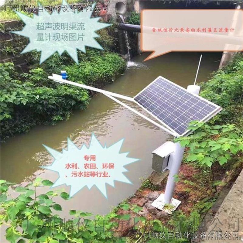 河道水态农田水利灌溉设备供应商