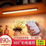新款遥控夜灯锂电池USB充电橱柜灯