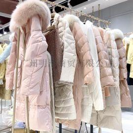 杭州品牌折扣女裝布石黃色羽絨服淘寶直播間拿貨渠道