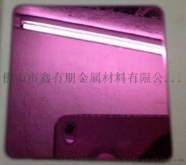供应304/201粉红色镜面不锈钢板(8K板)