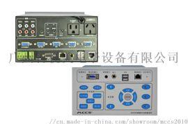 广州厂家直销班班通电教中控M2000,教学中控