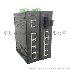 rogerkang工业级5口百兆交换机1光4电光纤收发器DC110V/220V