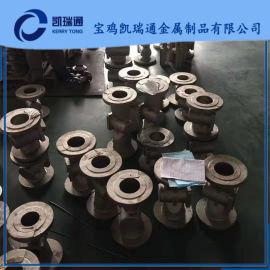 供应钛铸件 钛合金铸件 钛泵体 钛泵盖 钛叶轮
