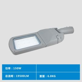 鴨舌帽路燈 帶裝接頭路燈 高速公LED路燈