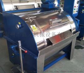 XGP-工业洗衣机厂家直销采用**不锈钢
