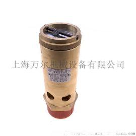 飞和空压机配件40H 44F-16Z 0.46M3最小压力阀