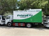 EQ1095SJ8CD2型吸污净化车 环保吸粪车