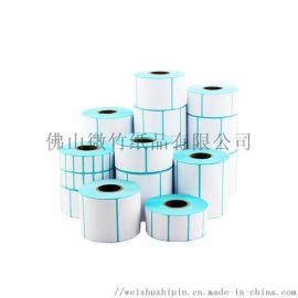 微竹-三防热敏标签纸40*30*800张
