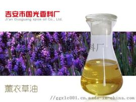 供应薰衣草油 植物提取薰衣草精油 国光香料现货