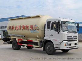 东风天锦17方低密度粉粒物料运输车