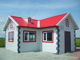 海南活动房,移动房,活动板房,移动板房,彩钢活动房