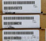 6ES7321-1BL00-0AA0 模块PLC