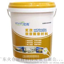 新型吸音隔音材料防水材料