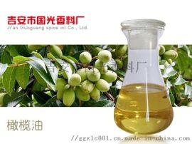 供应橄榄油 植物提取基础油 国光香料现货供应