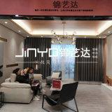 锦艺达集成墙面装修房子质量怎么样