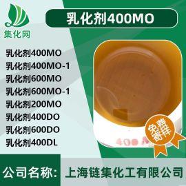 聚乙二醇脂肪酸酯 乳化剂400MO-1 油酸酯