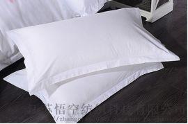 酒店四件套纯棉60支、80支酒店布草床单