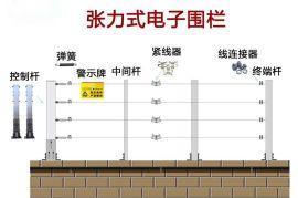 江苏无锡中小**围墙张力电子围栏厂家