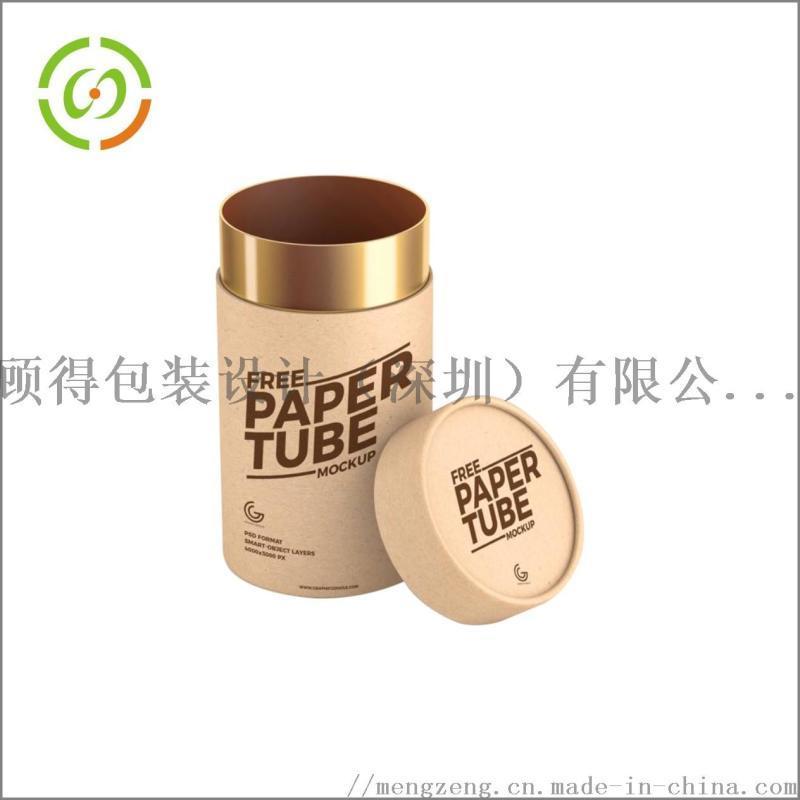 圓形茶葉盒   紙筒定製logo