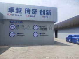 防腐蚀阻垢剂 全国艾克EN-170阻垢剂