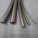 304不鏽鋼雙扣金屬軟管   內徑25規格