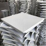 龍湖天宸微孔鋁扣板 辦公大樓300板微孔板天花